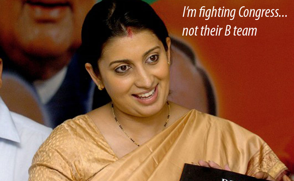 smriti irani marriagesmriti irani wikipedia, smriti irani hamara photos, smriti irani, smriti irani speech, smriti irani wedding, smriti irani speech in parliament, smriti irani education, smriti irani speech youtube, smriti irani facebook, smriti irani speech in lok sabha, smriti irani news, smriti irani hot, smriti irani contact, smriti irani weight, smriti irani twitter, smriti irani email id, smriti irani speech in parliament yesterday, smriti irani marriage, smriti irani hot pics, smriti irani speech in english