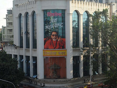 Shiv Sena headquarters. AFP