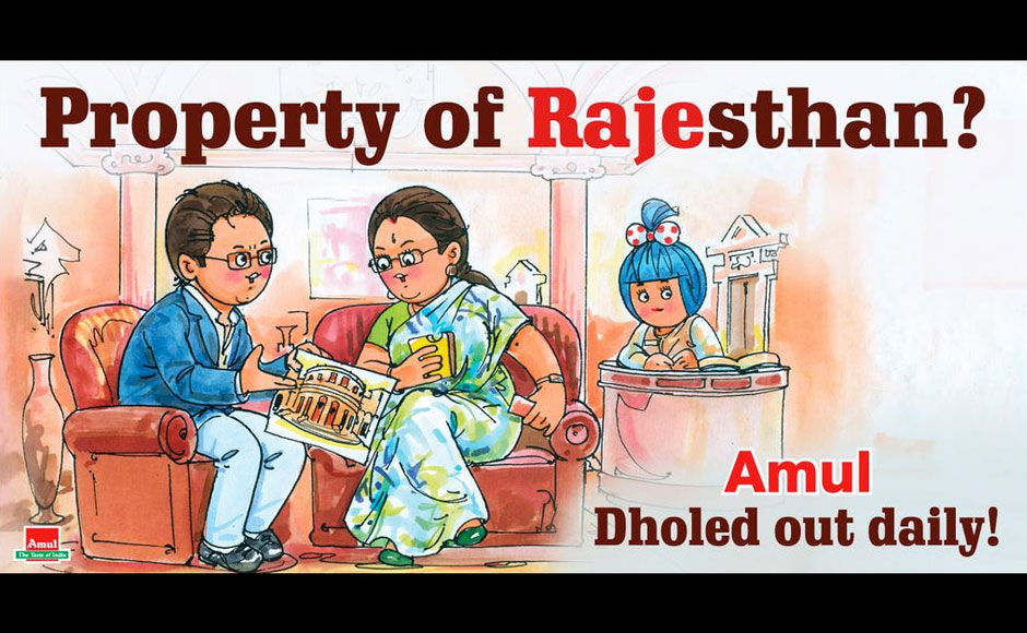 Amul's India: Based On 50 Years of Amul Advert... by Collins Business 9350291495