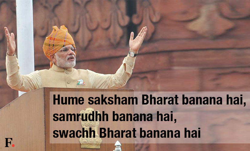 independence-day-Modi-Speech-13