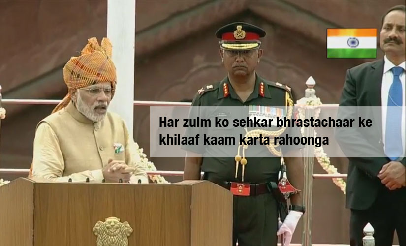 independence-day-Modi-Speech-4