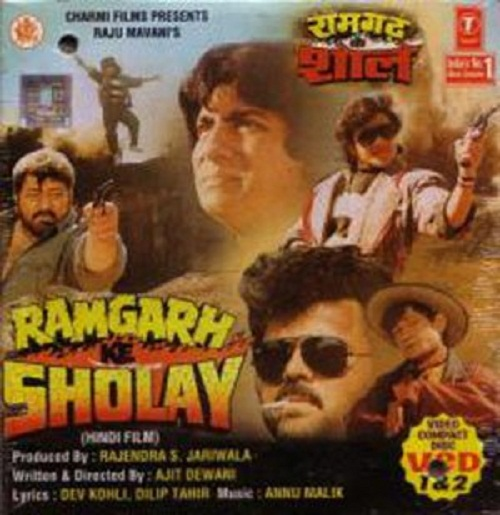 Ramgarh ke sholay movie free download.
