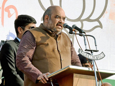 From maa, maati, manush to bhay, bhookh,  bhrashtachar: Amit Shah calls out Mamata's TMC rule in Bengal