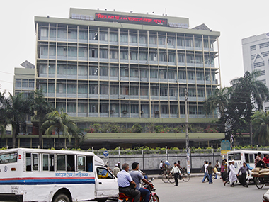 Bangladesh central bank. File photo, Reuters