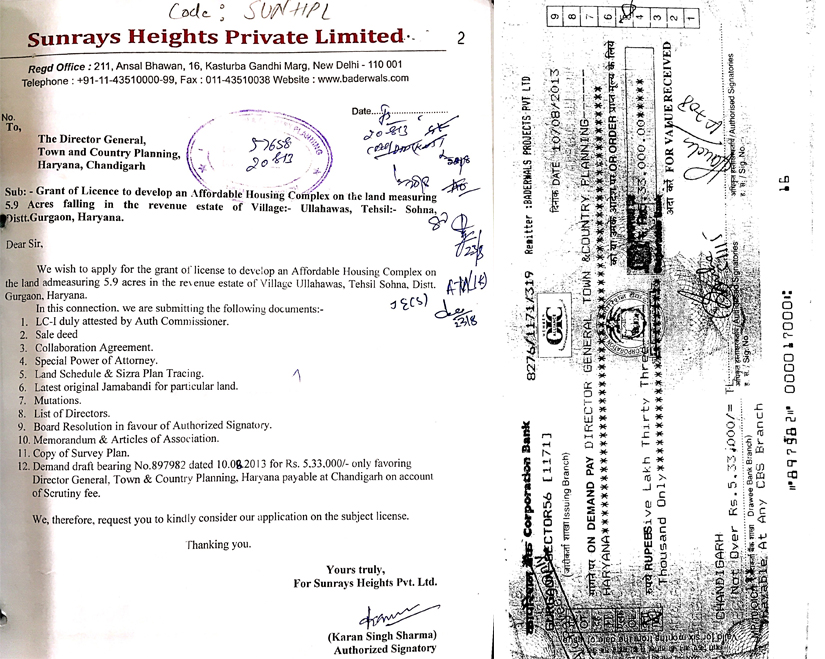 The application from Sunrays Heights Private Ltd is stamped on 20 August, 2013. But the date of demand draft is 10 August, 2013.