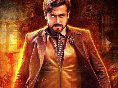 South star Suriya in '24'