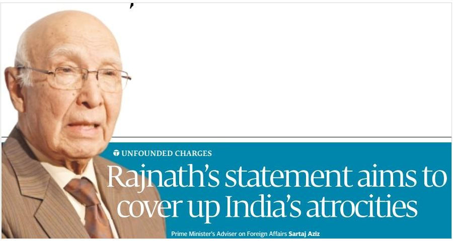 The Express Tribune frontpage panel from 20 September 2016.