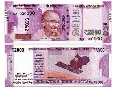 The new Rs 2,000 note