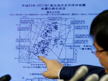 Buy research papers online cheap japan tsunami and earthquake
