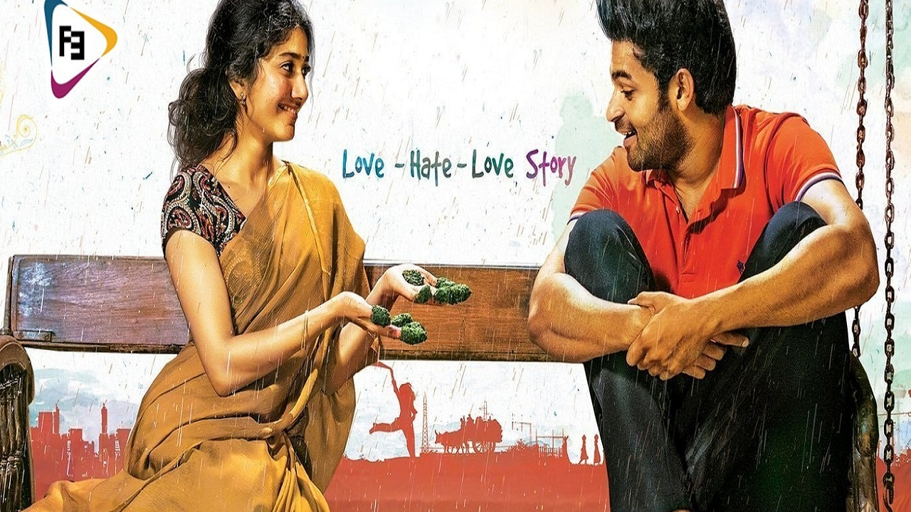 Fidaa 4th Day Box Office Collection
