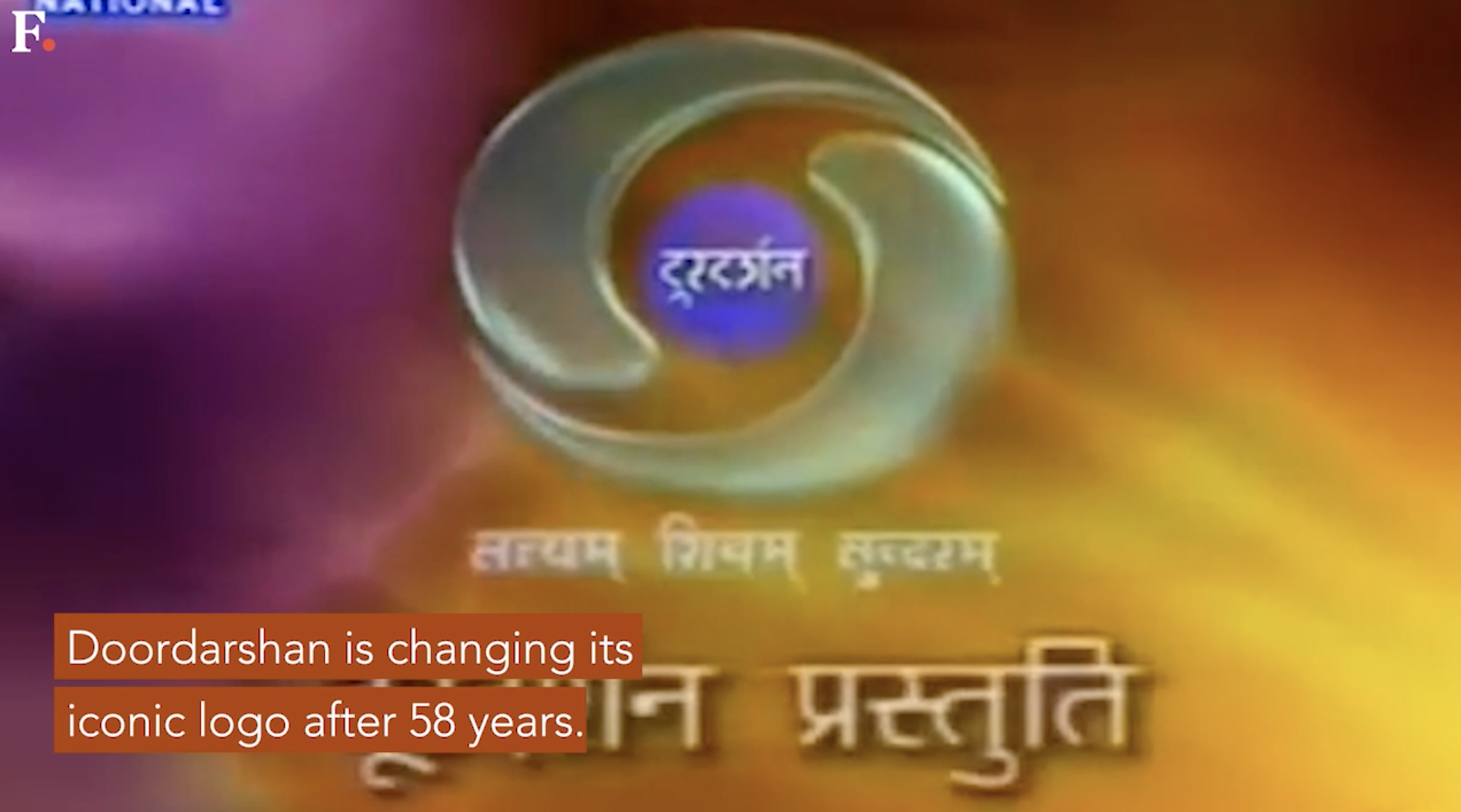 Doordarshan to change its logo after 58 years in attempt to connect with youth & Doordarshan to change its logo after 58 years in attempt to ... Pezcame.Com