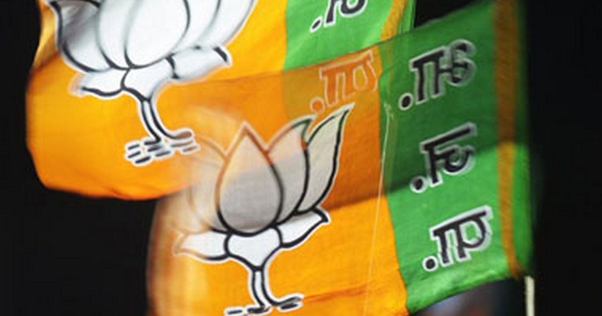 JKNPP calls for a bandh on Monday to protest against BJP's 'double-standard'