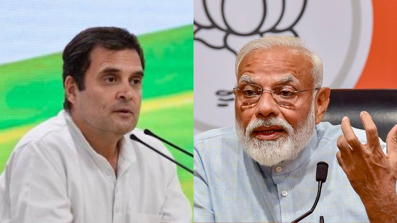 Lok Sabha Election Results 2019: State, constituency, party