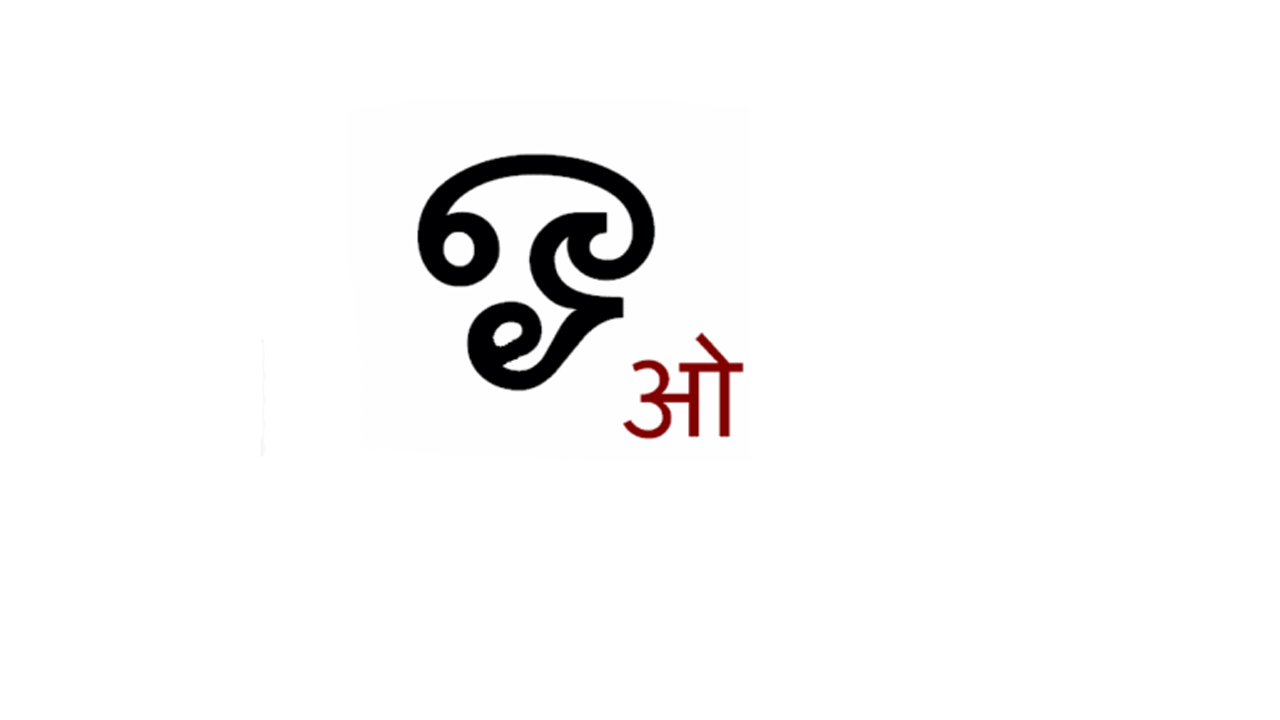 If Tamil needs saving, it isn't from Hindi, but from